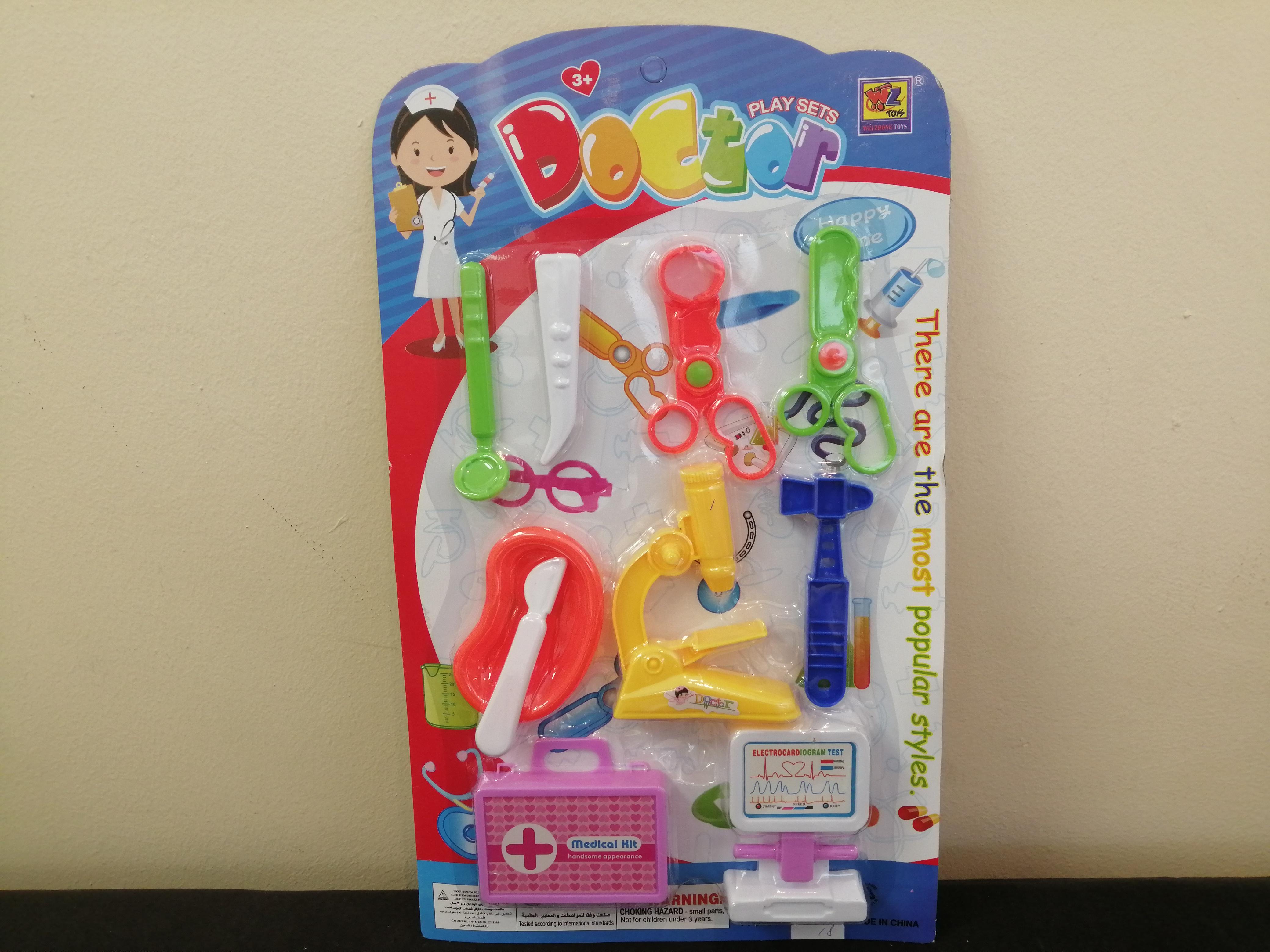 Buy kids toys