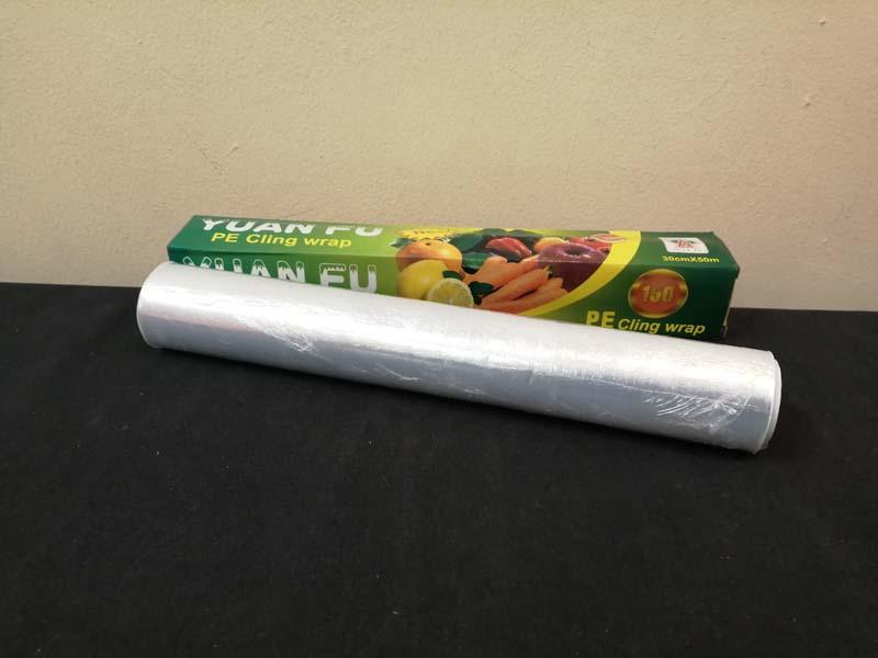 Cling Wrap 20cm x 30cm